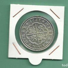 Monedas República: REPLICA DE LA FNMT. 8 REALES 1731. FELIPE V SEVILLA. Lote 161233754