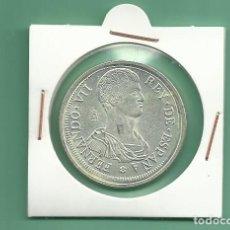 Monedas República: REPLICA DE LA FNMT. 5 PESETAS 1809. FERNANDO VII GERONA. Lote 182730173