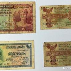 Monedas República: 4 BILLETES DE ESPAÑA. AÑOS 1935. 1937. Lote 161650950