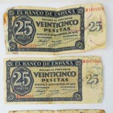 Monedas República: 4 BILLETES DE 25 PESETAS. BURGOS 21 DE NOVIEMBRE 1936. ESPAÑA. Lote 161743198