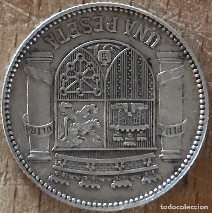 Monedas República: reverso girado 1 peseta de la II República Española de 1933 - Foto 2 - 162439425