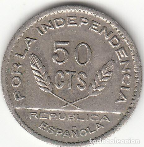 Monedas República: II REPUBLICA: 50 CENTIMOS. CONSEJO DE SANTANDER PALENCIA Y BURGOS - 1937 - Foto 2 - 165803382