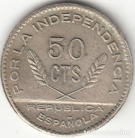 Monedas República: II REPUBLICA: 50 CENTIMOS. CONSEJO DE SANTANDER PALENCIA Y BURGOS - 1937 / VARIANTE PJR - Foto 2 - 165803426