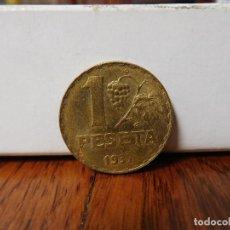 Monedas República: MONEDA ESPAÑOLA DE 1 PESETA AÑO 1937 REPÚBLICA. Lote 169425188