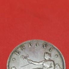 Monedas República: 2 PESETAS PLATA GOBIERNO PROVISIONAL 1870 (*18-*74). Lote 170983695