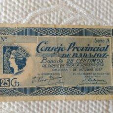 Monedas República: 25 CÉNTIMOS CONSEJO PROVINCIAL BADAJOZ 1937 BONO GUERRA CIVIL BILLETE. Lote 171161490