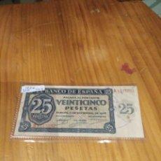 Monedas República: 25 PESETAS DE 1936. Lote 171512624