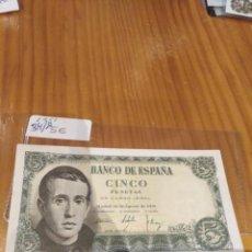 Monedas República: 5 PESETAS DE 1951 . Lote 171514318