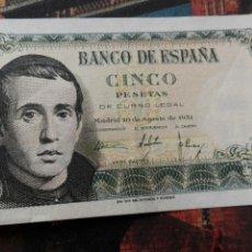 Monedas República: BIÑR 5 PESETAS 1951. Lote 171653365