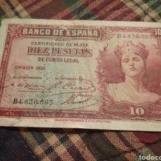 Monedas República: 10 PESETAS DE 1935. SEGUNDA REPÚBLICA.. Lote 171692323