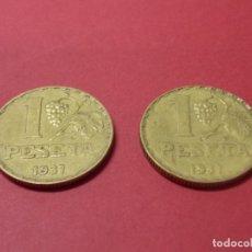 Monedas República: 2 MONEDAS DE 1 PESETA AÑO 1937 ...L215. Lote 173115305