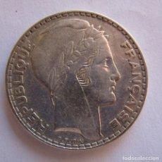 Monedas República: FRANCIA . 20 FRANCOS DE PLATA ANTIGUOS . 1933 . SIN CIRCULAR. Lote 173958788