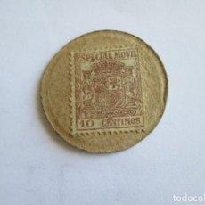 Monedas República: REPUBLICA ESPAÑOLA * CARTON MONEDA * SELLO 10 CENTIMOS ESPECIAL MOVIL. Lote 174005134