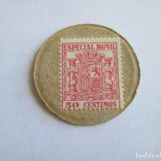 Monedas República: REPUBLICA ESPAÑOLA * CARTON MONEDA * SELLO 50 CENTIMOS ESPECIAL MOVIL. Lote 174005208