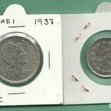 Monedas República: EUSKADI UNA Y DOS PESETAS 1937. II REPUBLICA. Lote 174108880