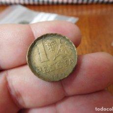 Monedas República: MONEDA DE 1 PESETA AÑO 1937 DEFORMADA. Lote 174602698