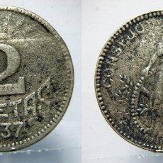 Monedas República: MONEDA DE 2 PESETAS DEL CONSEJO DE ASTURIAS Y LEON 1937. Lote 175444972