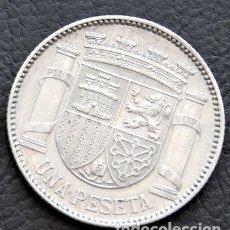 Monedas República: ESPAÑA - II REPÚBLICA - 1 PESETA 1933 *3-4 – VARIANTE REVERSO GIRADO 20º - MONEDA - PLATA. Lote 176908962