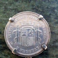 Monedas República: MONEDA DE PLATA DE LA REPÚBLICA 1870,. Lote 177312089