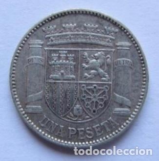 MONEDA DE 1 PESETA DE PLATA DE 1933, II REPÚBLICA ESPAÑOLA. (Numismática - España Modernas y Contemporáneas - República)