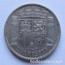 Monedas República: MONEDA DE 1 PESETA DE PLATA DE 1933, II REPÚBLICA ESPAÑOLA.. Lote 178389351