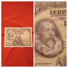 Monedas República: RAREZA NUMISMÁTICA REPÚBLICA. DECRETO 21/JULIO/1931. LEER DESCRIPCIÓN. Lote 180144256