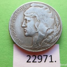 Monedas República: ESPAÑA 5 CÉNTIMOS 1937, 2º REPÚBLICA, GUERRA CIVIL, ZONA ROJA. Lote 180149065