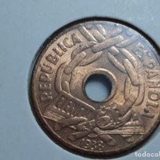 Monedas República: MONEDA 25 CENTIMOS 1938 EBC ++++. Lote 181513922