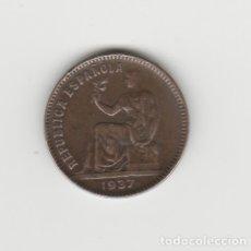 Monedas República: VARIANTE-50 CENTIMOS-1937-SIN ESTRELLAS-ORLAS CUADRADAS. Lote 182691513