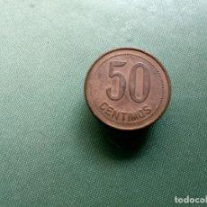 Monedas República: 50 CENTIMOS 1937. ESTR. 3-4. FALTA PARTE DE LAS ORLAS!. Lote 183182981