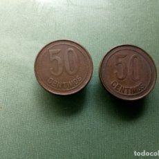 Monedas República: 2 X 50 CENTIMOS 1937. ESTRELLAS ANEPIGRAFAS Y ORLAS CUADRADAS. . Lote 183183722