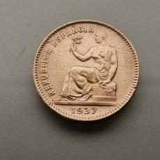 Monedas República: MONEDA 50 CENTIMOS 1937 SIN ESTRELLAS Y ORLA PUNTOS CUADRADOS RARA REPUBLICA ESPAÑA. Lote 144076740