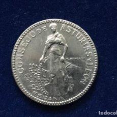 Monedas República: MONEDA DE 2 PESETAS DE LA GUERRA CIVIL DEL CONSEJO DE ASTURIAS Y LEÓN DE 1937. Lote 183364047