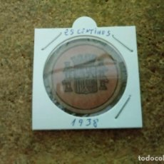 Monedas República: MONEDA DE LA REPUBLICA DE 25 CENTIMOS 1938. Lote 184090340