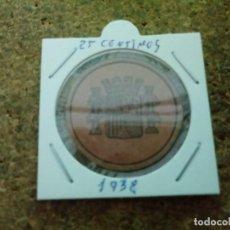 Monedas República: MONEDA DE LA REPUBLICA DE 25 CENTIMOS 1938. Lote 184090672