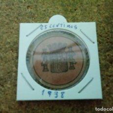 Monedas República: MONEDA DE LA REPUBLICA DE 25 CENTIMOS 1938. Lote 184090791