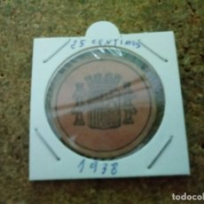 Monedas República: MONEDA DE LA REPUBLICA DE 25 CENTIMOS 1938. Lote 184090870