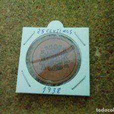 Monedas República: MONEDA DE LA REPUBLICA DE 25 CENTIMOS 1938. Lote 184091360