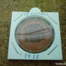 Monedas República: MONEDA DE LA REPUBLICA DE 15 CENTIMOS 1938. Lote 184091507
