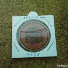Monedas República: MONEDA DE LA REPUBLICA DE 15 CENTIMOS 1938. Lote 184091837