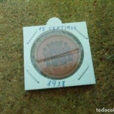 Monedas República: MONEDA DE LA REPUBLICA DE 15 CENTIMOS 1938. Lote 184091930