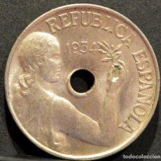 Monedas República: 25 CENTIMOS 1934 REPUBLICA ESPAÑA. Lote 58634095