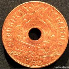 Monedas República: 25 CENTIMOS 1938 GUERRA CIVIL REPUBLICA ESPAÑA. Lote 58634102