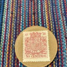 Monedas República: SELLO MONEDA 30 CÉNTIMOS ESPECIAL MÓVIL II REPÚBLICA. Lote 187322088