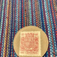 Monedas República: SELLO MONEDA 60 CÉNTIMOS ESPECIAL MÓVIL II REPÚBLICA. Lote 187322432