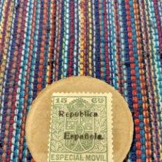 Monedas República: SELLO MONEDA 15 CÉNTIMOS ESPECIAL MÓVIL RESELLO REPÚBLICA ESPAÑOLA. Lote 187322562