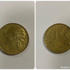 Monedas República: ESPAÑA. REPUBLICA ESPAÑOLA. 1 PESETA. AÑO 1937. S/C. VER FOTOS. . Lote 190417035