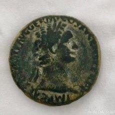 Monedas República: AUGUSTUS. IMPERIO. DENARIO. Lote 190522426
