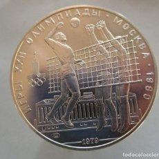 Monnaies République: RUSIA . VOLEIBOL .10 RUBLOS DE PLATA ANTIGUOS . GRAN PESO Y MODULO . 33,30 GRAMOS . TOTALMENTE NUEVA. Lote 260623585