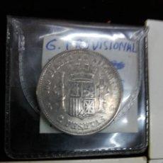 Monedas República: LOTE DE CONJUNTO DE 4 MONEDAS DE DOS PESETAS DE LA REPUBLICA. Lote 191100907